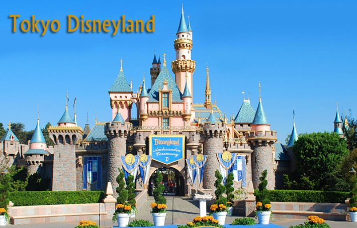 Travel-Tips-for-Tokyo-Disneyland