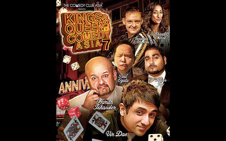 国王,王后的喜剧亚洲-7 gallery01