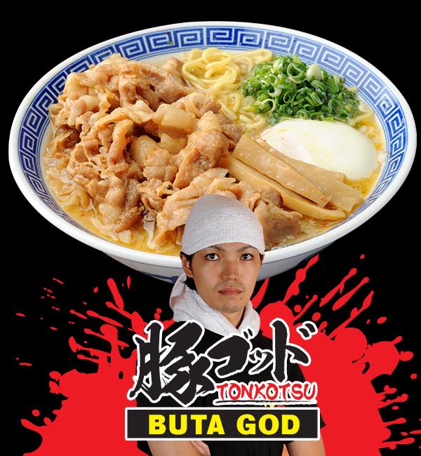 chefs_butagod_big