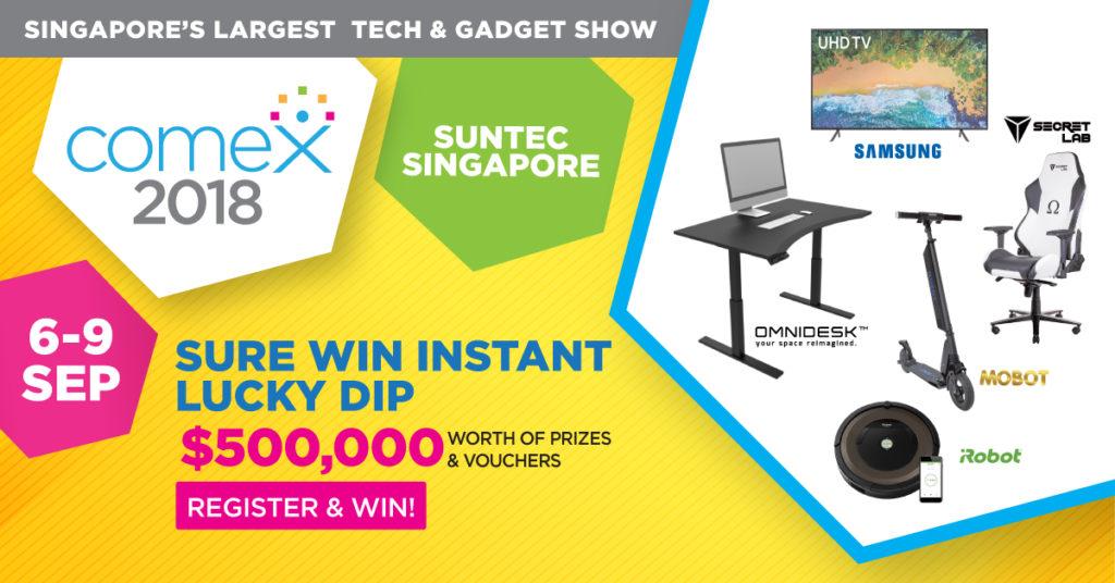 大型IT SHOW — COMEX即将开展-热点新加坡
