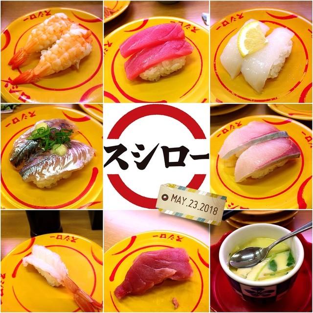 很摞_日本第一的回转寿司连锁店Sushiro开到新加坡!100+种类超正宗寿司 ...